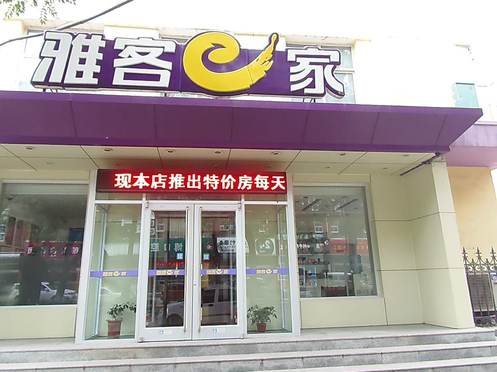 石家庄合作路店