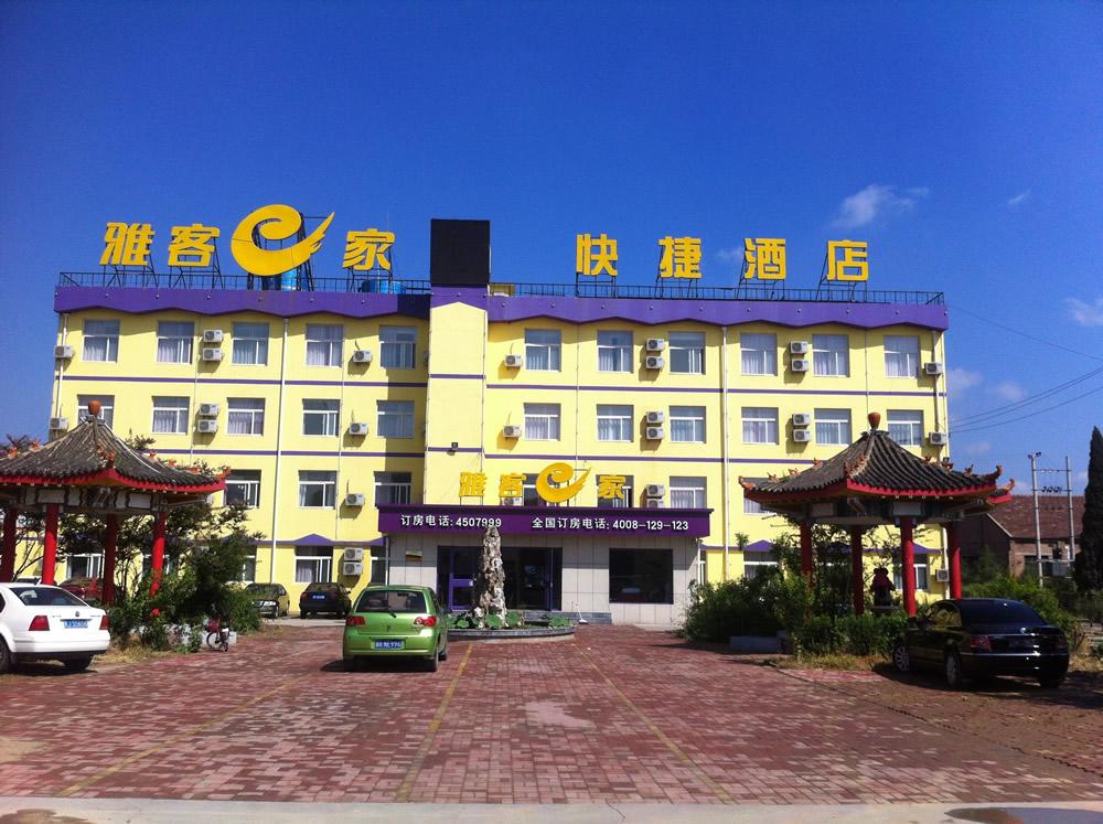 献县北环路店