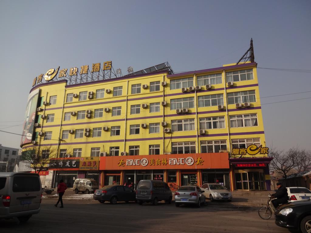 东光邮政路店