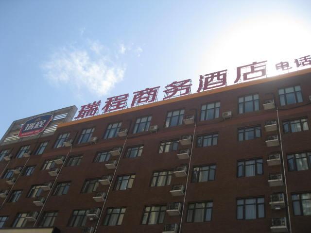 邯郸世纪大道店