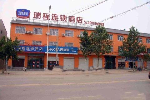 广平鹅城首府店