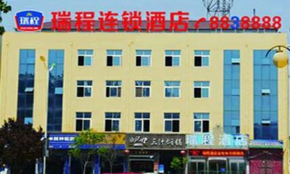 曲周龙海公园店