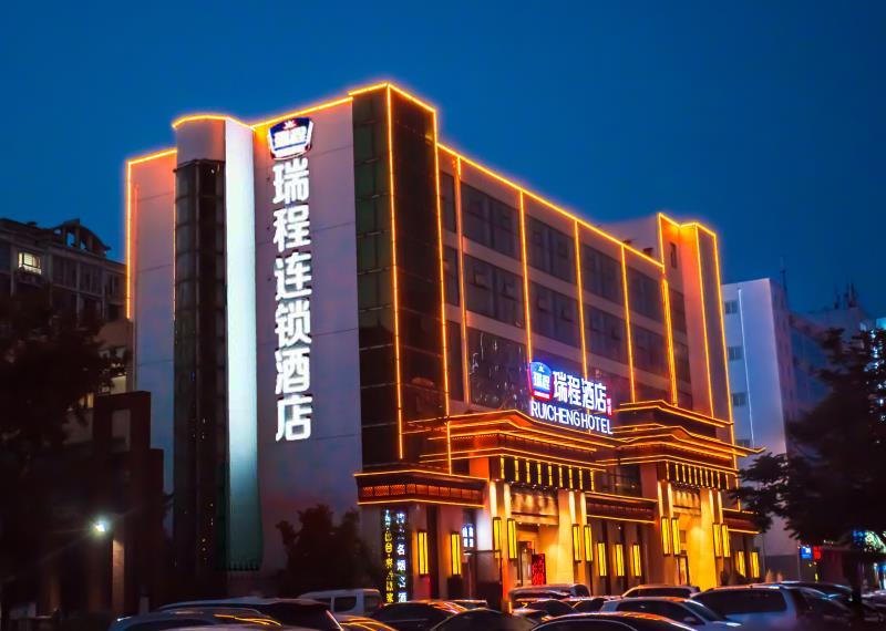 邯郸高铁站天鸿广场店